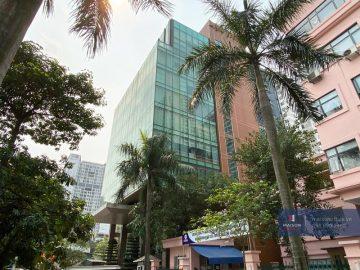 Tòa nhà Lạc Hồng