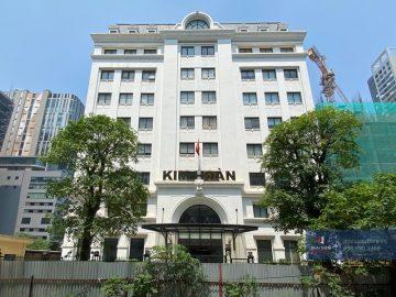 Tòa nhà Kim Hoàn