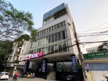 Tòa nhà AMTA
