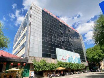 Tòa nhà Hoa Lâm
